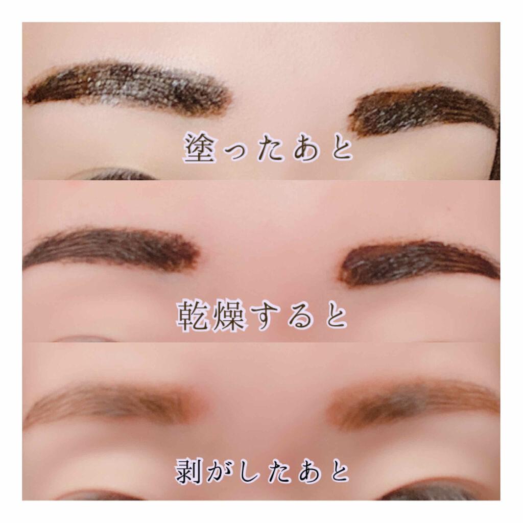 眉 ティント やり方 眉ティントの使い方!簡単3ステップで美眉が作れる!