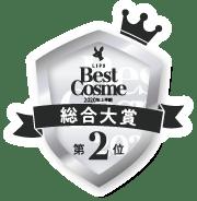 LIPSベストコスメ2020上半期 総合大賞 第2位