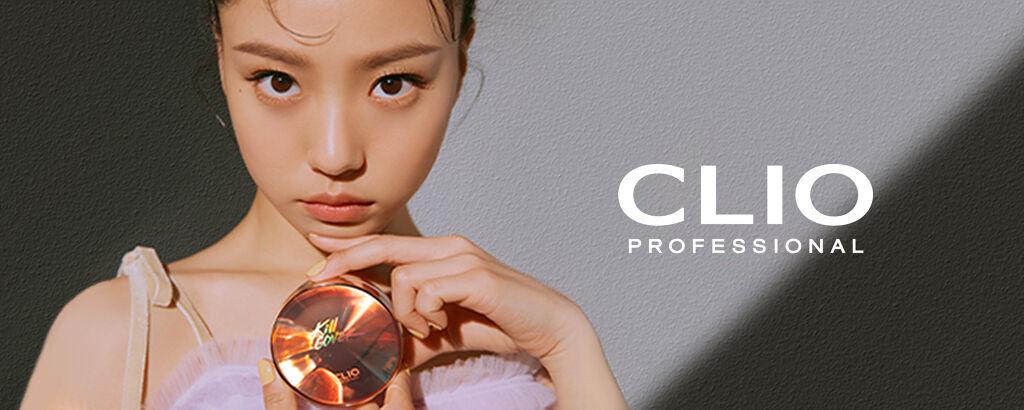 CLIOのカバー画像