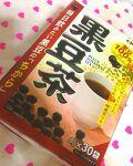 井藤漢方製薬