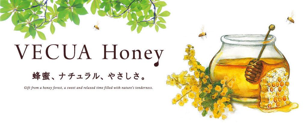 VECUA Honeyのカバー画像