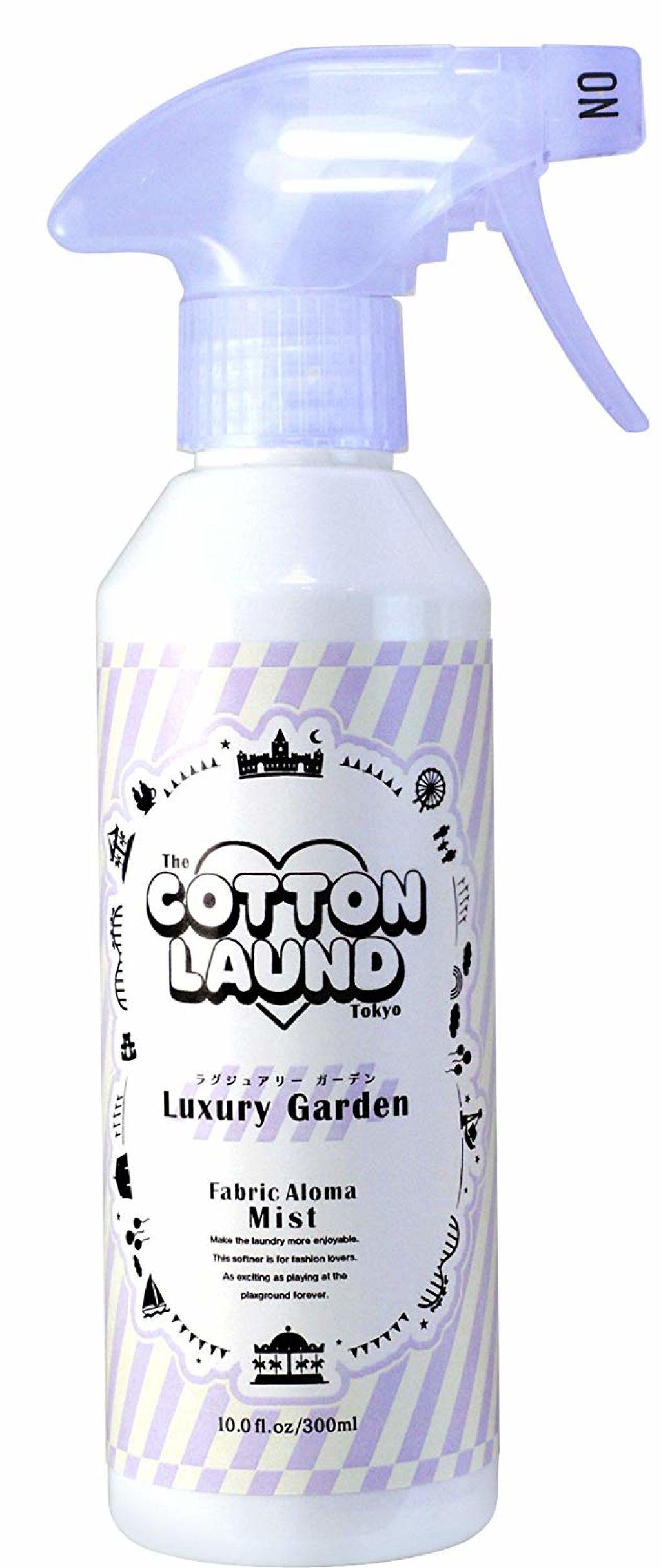 Cotton Laund (コットンランド)