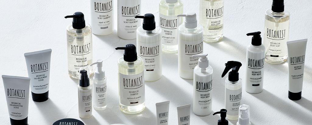 BOTANISTのカバー画像