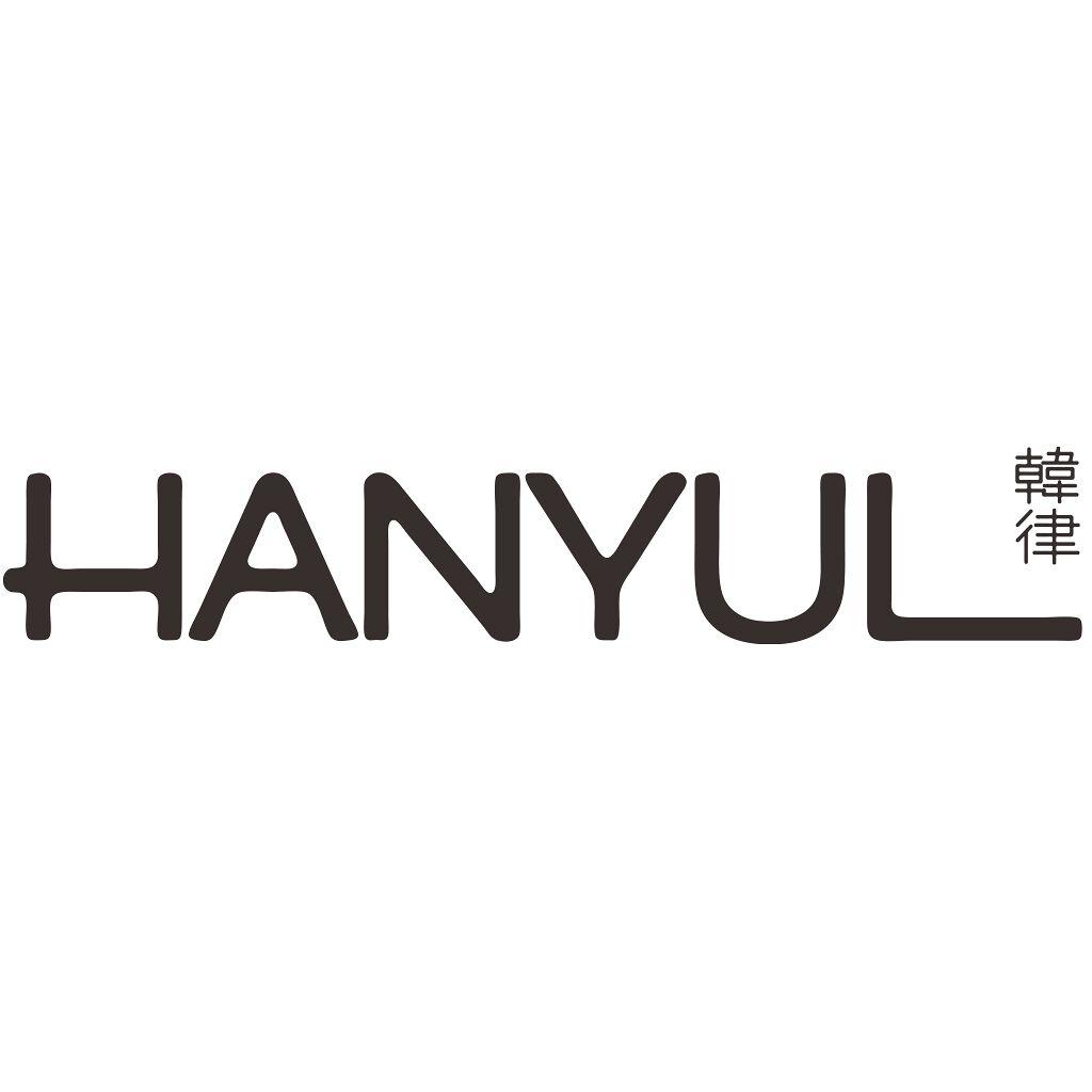 HANYUL(ハンユル)