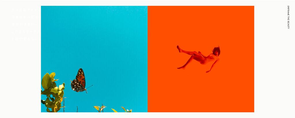 UZU BY FLOWFUSHIのカバー画像