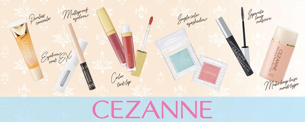 CEZANNEのカバー画像