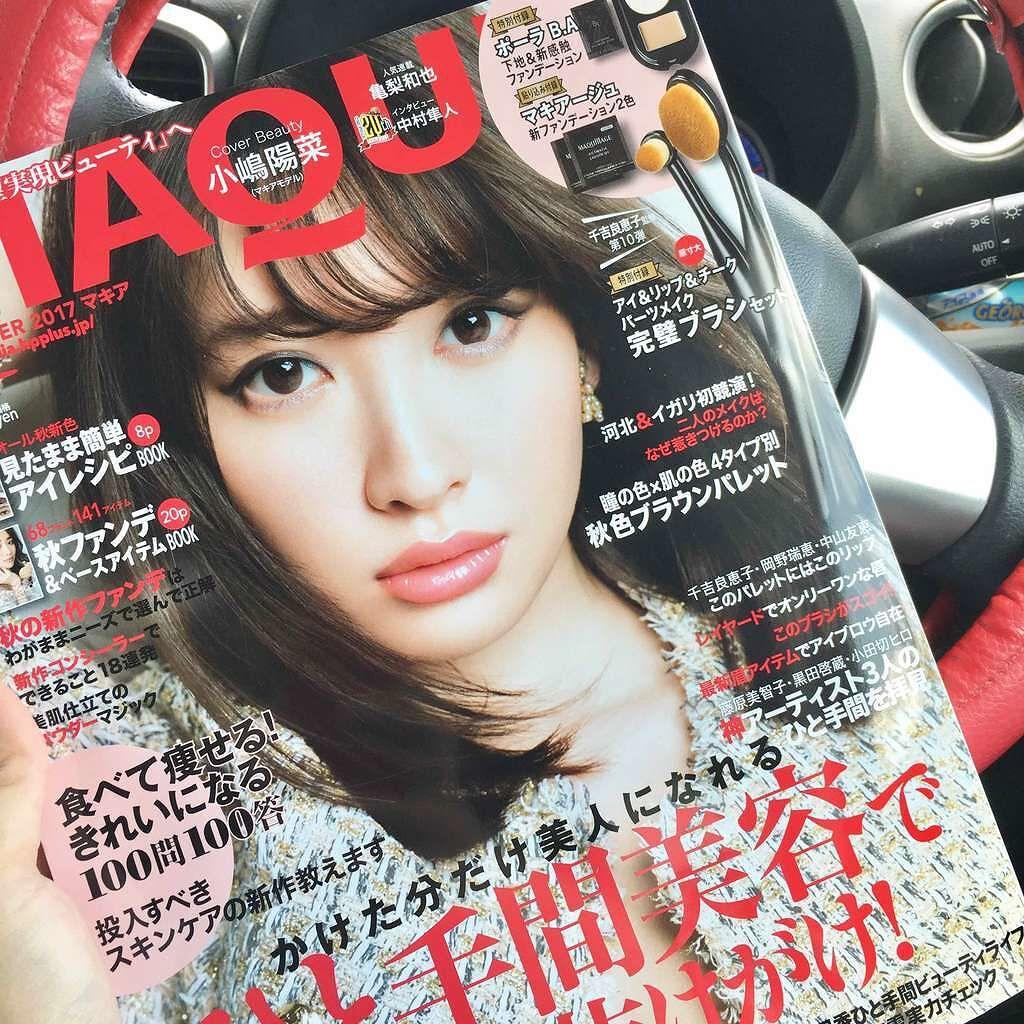 MAQUIA (マキア)