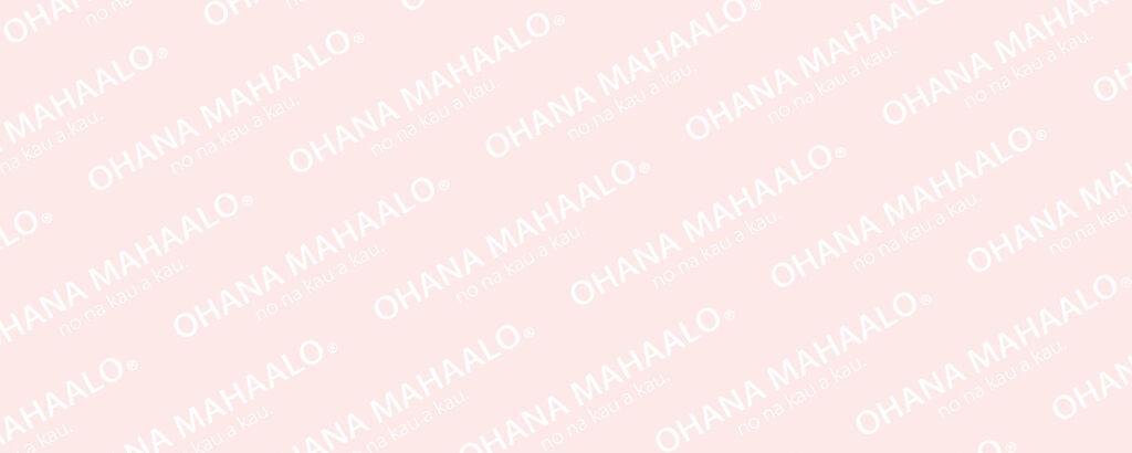 OHANA MAHAALOのカバー画像
