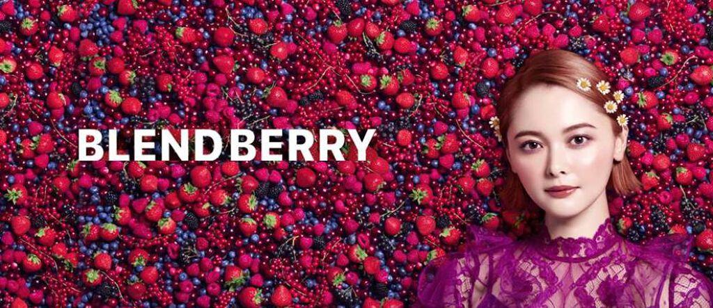 BLEND BERRYのカバー画像