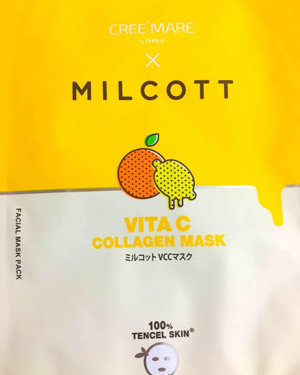 MILCOTT(ミルコット)