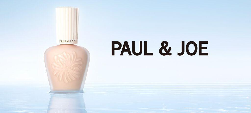 PAUL & JOE BEAUTEのカバー画像
