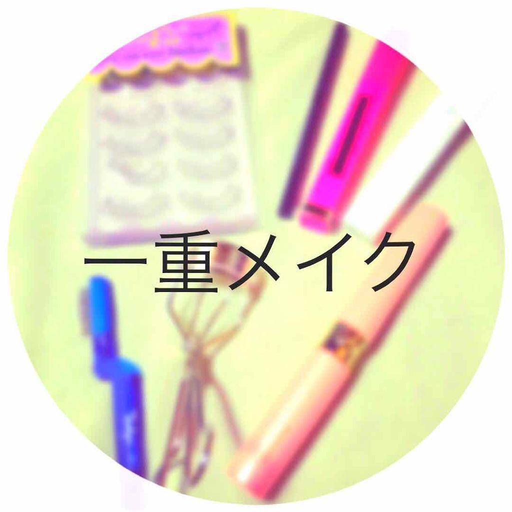 鉄舟collection