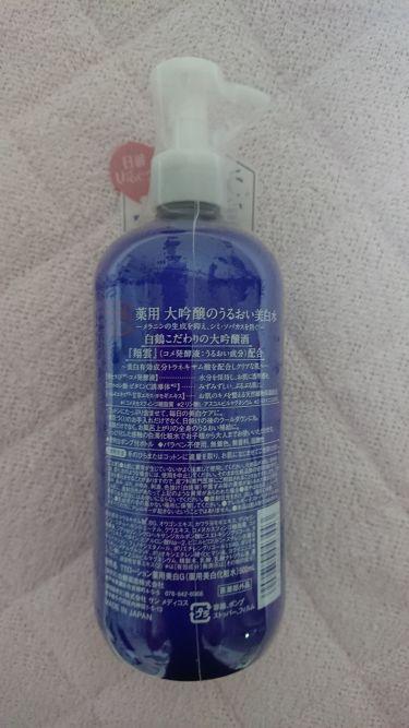 白鶴 薬用 大吟醸のうるおい美白水/鶴の玉手箱/化粧水を使ったクチコミ(2枚目)