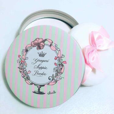 ◆ほたた◆さんの「クラブすっぴんパウダー ホワイトフローラルブーケの香り<その他スキンケア>」を含むクチコミ