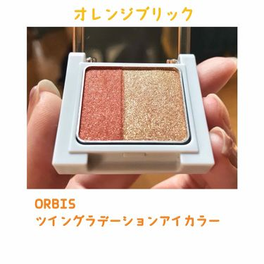ツイングラデーションアイカラー/ORBIS/ジェル・クリームアイシャドウ by おかだて