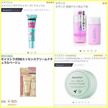 モイストラボ BBエッセンスクリーム/明色化粧品/化粧下地を使ったクチコミ(2枚目)