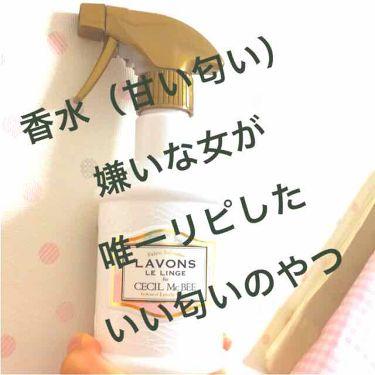どどすこソーラン節さんの「ラボン ルランジェラボン for CECIL MACBEE セシルマクビー ファブリックミスト ラブリーシック<香水(その他)>」を含むクチコミ