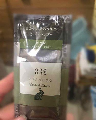 andand/花王/シャンプー・コンディショナーを使ったクチコミ(2枚目)