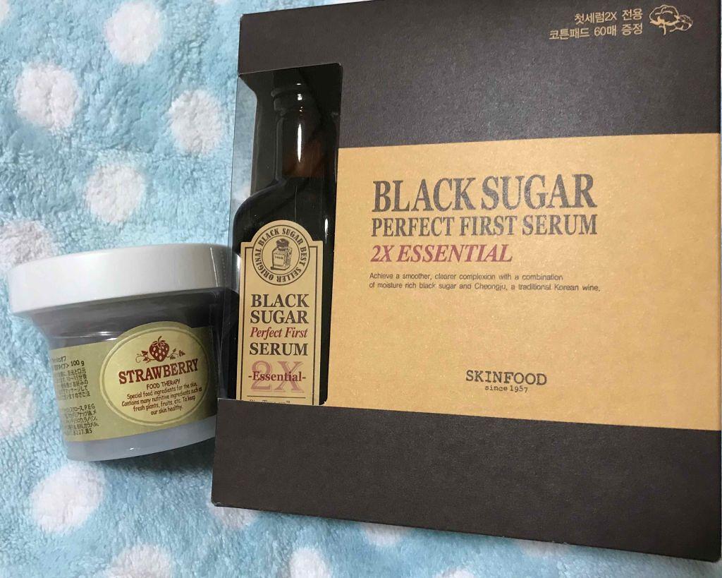 SKINFOOD(スキンフード)の美容液 ブラックシュガー パーフェクトファーストセラム2X  エッセンシャルを使ったクチコミ(1枚目)