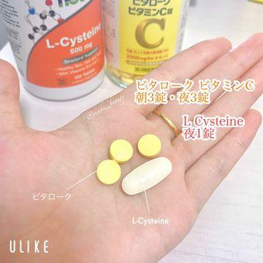 L-システイン/now社/美肌サプリメントを使ったクチコミ(2枚目)