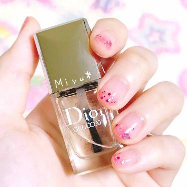 ディオール ジェル トップ コート/Dior/ネイルトップコート・ベースコートを使ったクチコミ(1枚目)