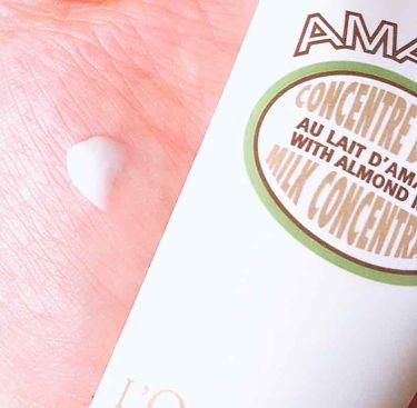 アーモンド  ミルクコンセントレート/L'OCCITANE/ボディクリーム・オイルを使ったクチコミ(2枚目)
