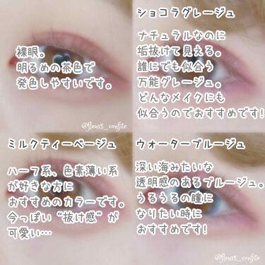 モテコン ガールズワンデー/モテコン/カラーコンタクトレンズを使ったクチコミ(3枚目)