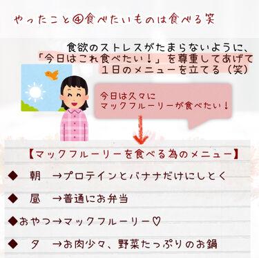 ナリスアップ ぐーぴたっ 豆乳おからビスケット/ぐーぴたっ/食品を使ったクチコミ(6枚目)