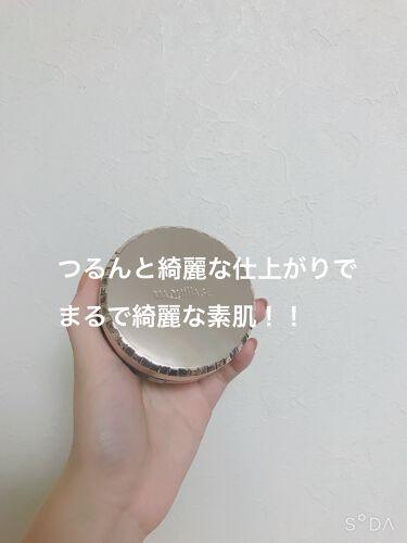 ドラマティックジェリーコンパクト/マキアージュ/クッションファンデーションを使ったクチコミ(1枚目)