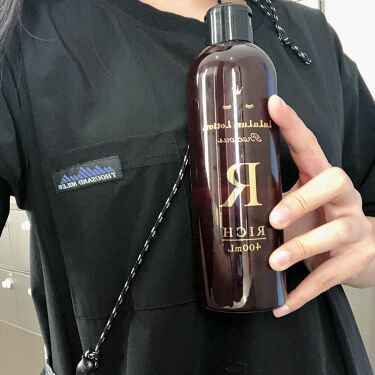 ルルルンプレシャスローション リッチ/ルルルン/化粧水を使ったクチコミ(1枚目)