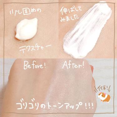 UVミルク/&be/日焼け止め・UVケアを使ったクチコミ(3枚目)