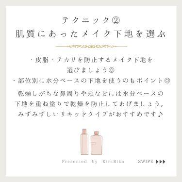 きらびか ビューティーセラムファンデーション/KiraBika/リキッドファンデーションを使ったクチコミ(2枚目)