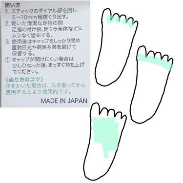 デオナチュレ 薬用 ソフトストーン足指/デオナチュレ/デオドラント・制汗剤を使ったクチコミ(3枚目)