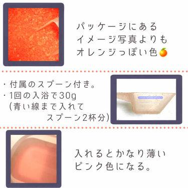 お塩のお風呂汗かきエステ気分/マックス/入浴剤を使ったクチコミ(2枚目)