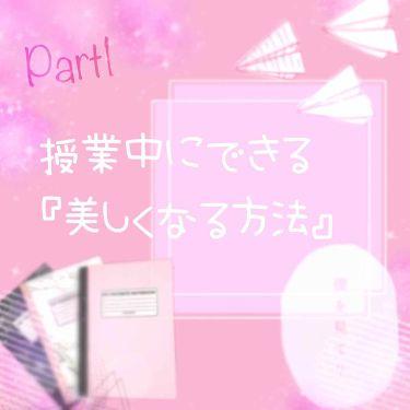 キシリトール・ガム(ライムミント)/ロッテ/食品を使ったクチコミ(1枚目)
