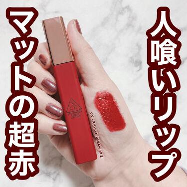 CLOUD LIP TINT/3CE/口紅を使ったクチコミ(1枚目)