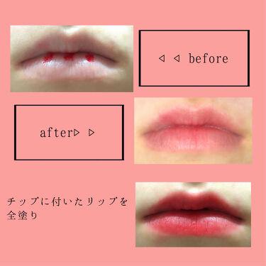 キス クラウド ブロッテッド リップ カラー/REVLON/口紅を使ったクチコミ(4枚目)