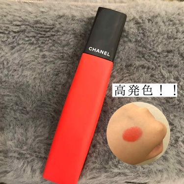 ルージュアリュールリクィッドパウダー/CHANEL/口紅を使ったクチコミ(1枚目)
