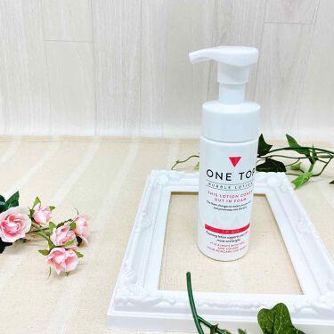 バブルローション/ONE TOP/化粧水を使ったクチコミ(1枚目)