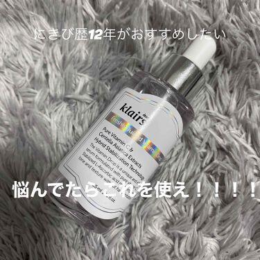 Freshly Juiced Vitamin Drop/Klairs/美容液を使ったクチコミ(1枚目)