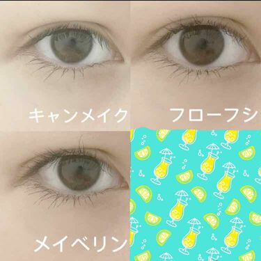 モテマスカラ TECHNICAL 3/UZU BY FLOWFUSHI/マスカラを使ったクチコミ(3枚目)