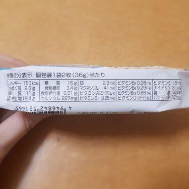 バランスアップ クリーム玄米ブラン クリームチーズ/アサヒフードアンドヘルスケア/食品を使ったクチコミ(4枚目)