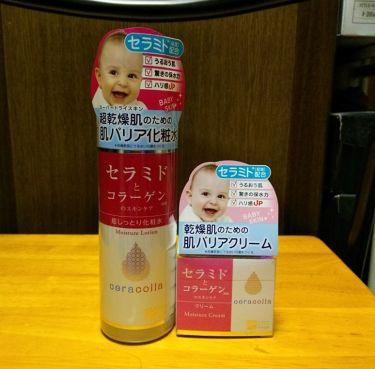 セラコラ 超しっとり化粧水/明色化粧品/化粧水を使ったクチコミ(1枚目)