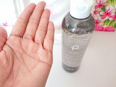 ホワイトニングモイストローション/プリュ/化粧水を使ったクチコミ(3枚目)