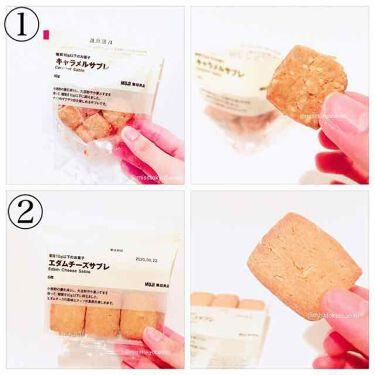 糖質10g以下のお菓子/無印良品/食品を使ったクチコミ(3枚目)