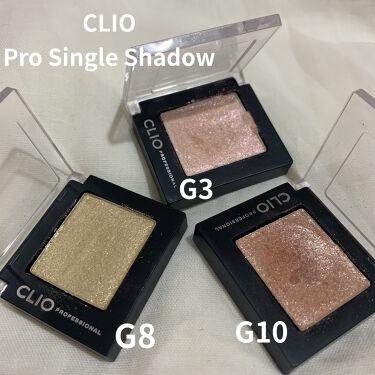 プロ シングル シャドウ/CLIO/パウダーアイシャドウを使ったクチコミ(8枚目)