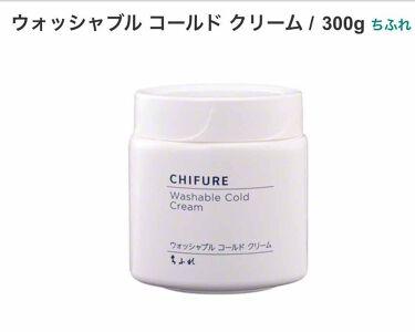 鈴音さんの「毛穴撫子重曹泡洗顔<洗顔フォーム>」を含むクチコミ