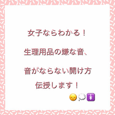スーパーガード 安心ショーツタイプ/ロリエ/その他を使ったクチコミ(1枚目)
