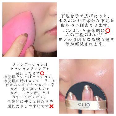 glow on oil volume base/ETUDE/化粧下地を使ったクチコミ(3枚目)