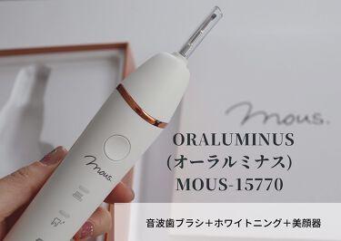 ORALUMINUS/mous./歯ブラシ・デンタルフロスを使ったクチコミ(1枚目)
